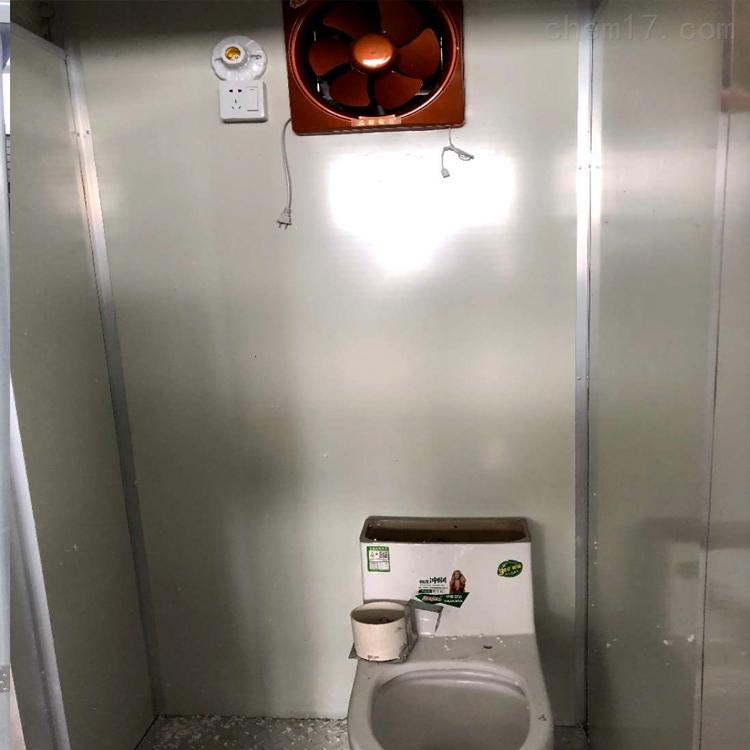 龙岩工地用移动洗手间