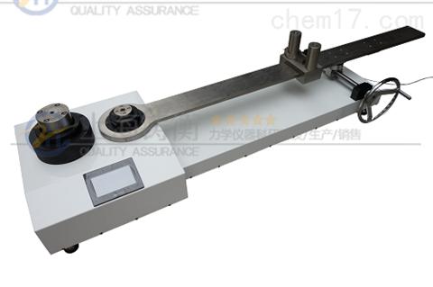 SGNJD-50扭矩扳手检定仪品牌