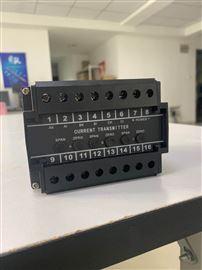 PA-24三相交流电压变送器4-20MA霍尔变送传感器