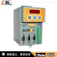 供应SLVD5NDParker派克SLVD5ND驱动控制器