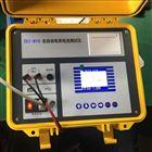 电容电流测试仪 ZCI-810