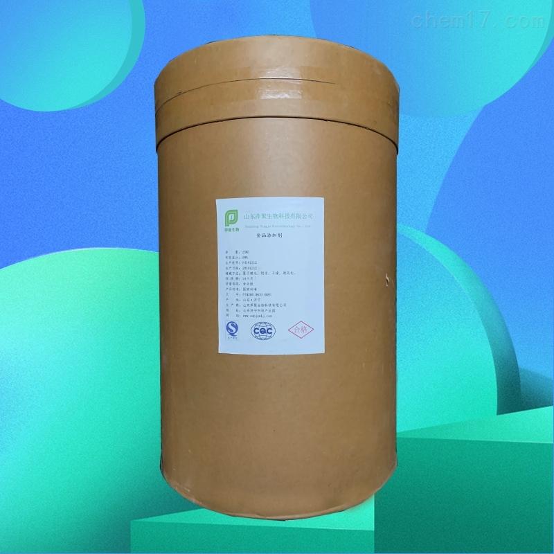 L-天门冬氨酸镁生产厂家报价
