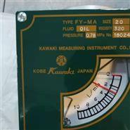 日本KAWAKI川崎流量计正品促销