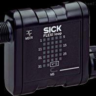 FLA-MSTR00001德国SIKC安全串联安全控制器
