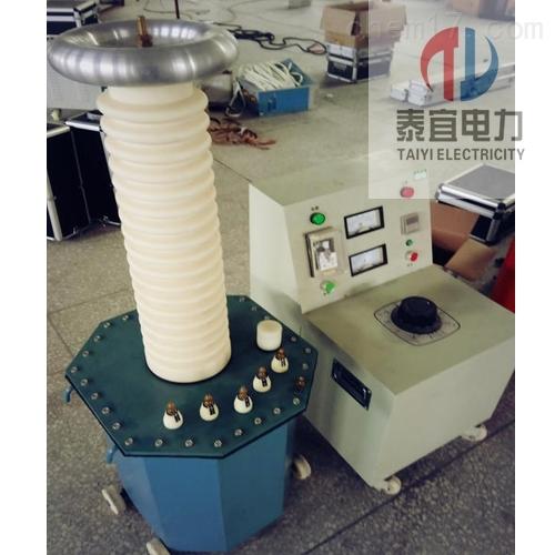 五级承试100KV工频耐压试验成套装置