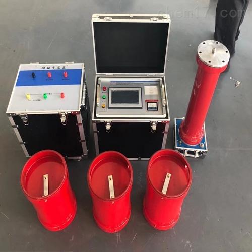 五级承试500KVA变频串联谐振耐压试验装置