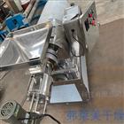 固化剂双螺旋制粒机、双螺杆挤压造粒机
