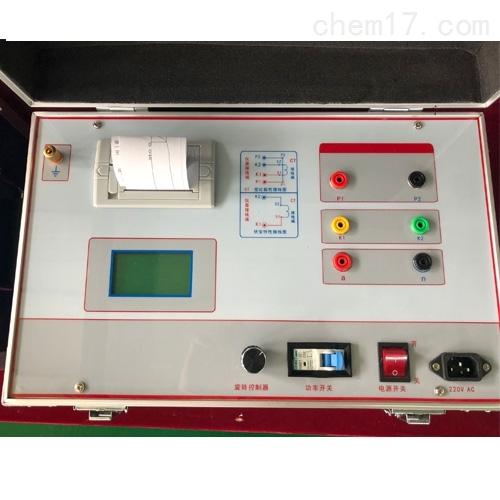五级承试220V智能互感器伏安特性测试仪