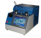 HSY-3145A全自动苯结晶点试验器