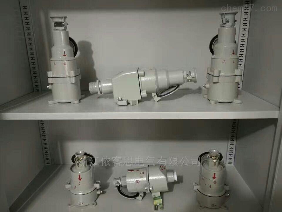 AC-16/220Z防爆插销 AC-16/380Z防爆插销价格