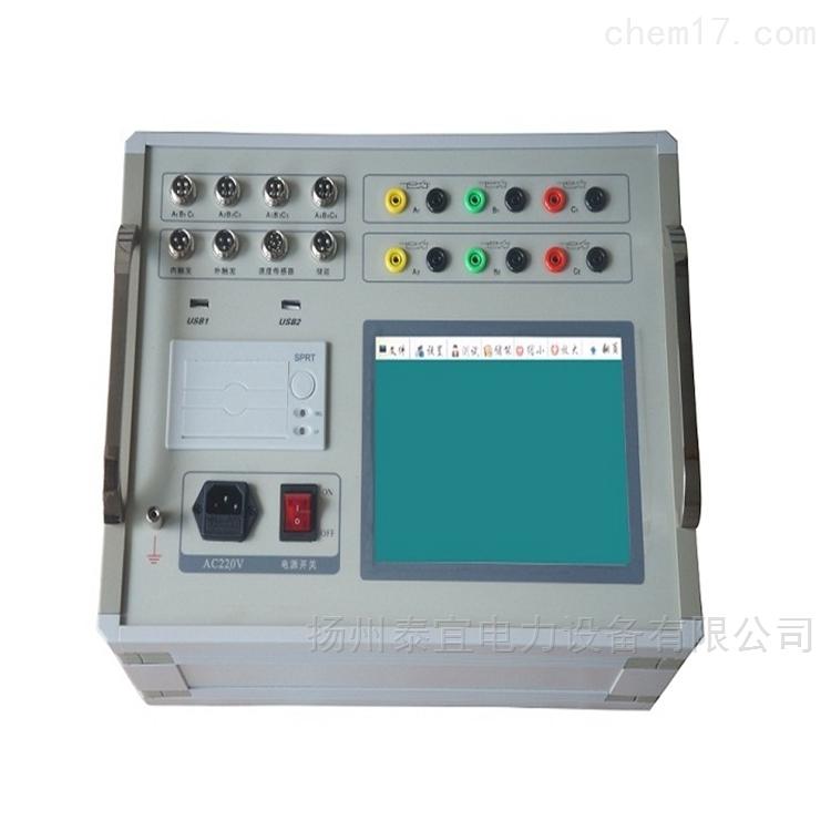 五级承试高压开关断路器机械特性测试仪