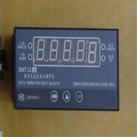 XMT-22B数字式温度显示调节仪