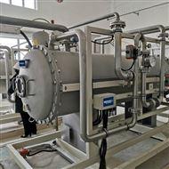 HCCF臭氧消毒机用途说明