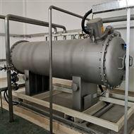 HCCF臭氧发生器除水藻设备