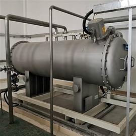HCCF工业污水臭氧发生器
