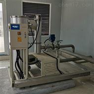 HCCF臭氧发生器生产厂家
