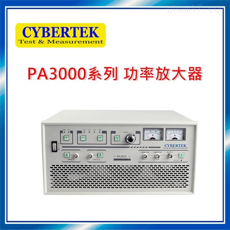 知用/CYBERTEK 功率放大器PA3000
