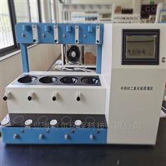 药典中药材二氧化硫残留量测定仪