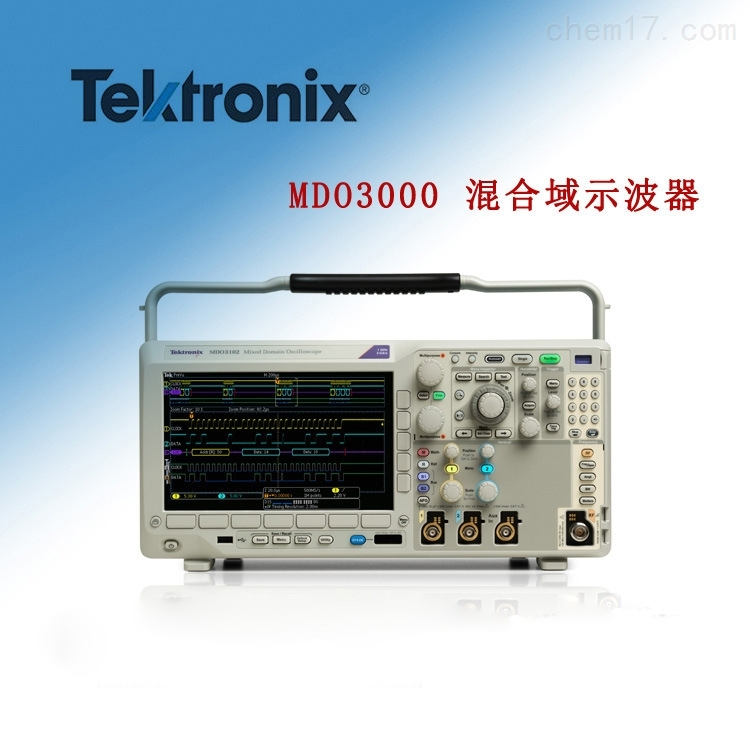 Tektronix 泰克   MDO3014  混合域示波器