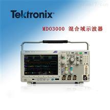 MDO3000系列泰克混合域示波器