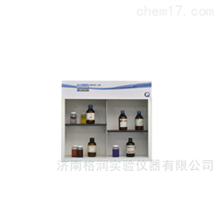 GR-37桌面式净气型储药柜