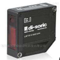 di-soric激光距离检测开关