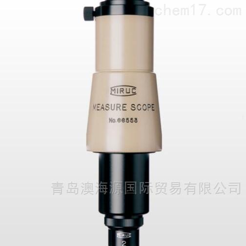 MF-1(B)显微镜监控观察镜单元日本觅拉克