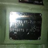 德国瑞克梅尔齿轮泵R25/10 FL-Z-DB
