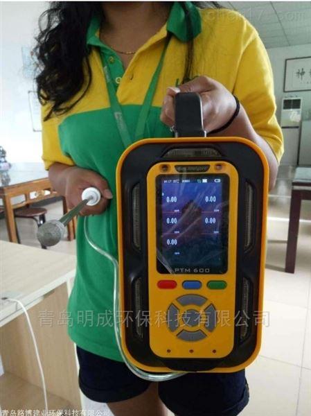 疾控卫生用LB-MT6X手提式复合气体检测仪