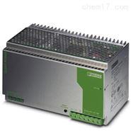 QUINT-PS-100-240AC/48DC/20   2938976电源