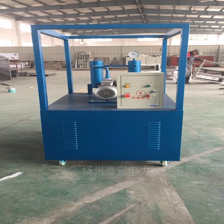 扬州泰宜空气干燥发生器