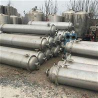 15立方碳钢冷凝器大量出售