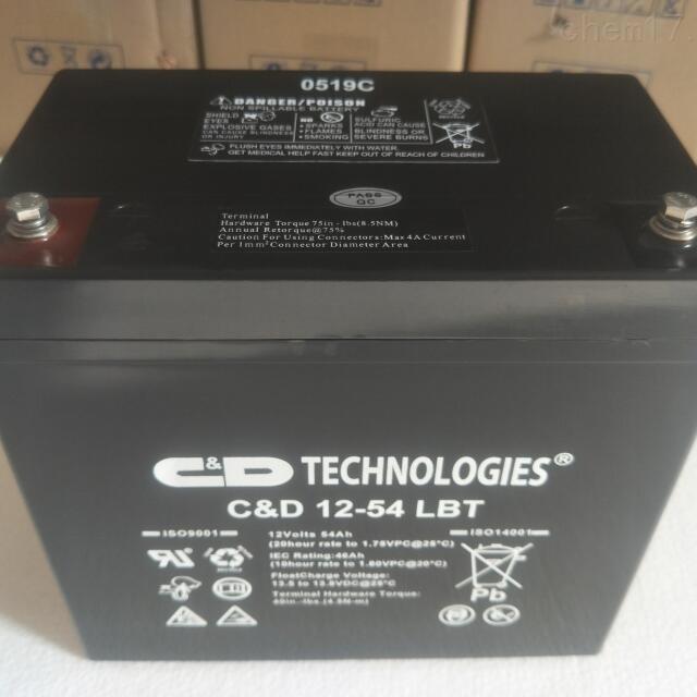 大力神蓄电池C D12-54 LBT原装正品