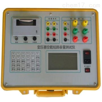 NRRL-H变压器容量及空载负载测试仪