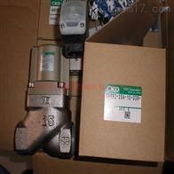 CVSE2-25A-10-03R-1冷却液用电磁阀