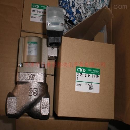 日本CKD电磁阀代理
