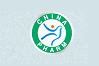 CHINA-PHARM 2016第二十一届中国国际医药(工业)展览会暨技术交流会