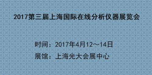 2017涓�娴峰�介���ㄧ嚎����浠��ㄥ�瑙�浼�灏��ㄤ�娴烽����涓捐�