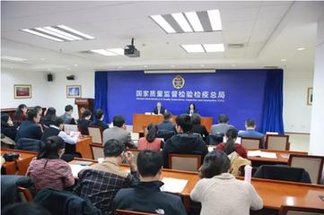 2016中国检验检测认证服务业总收入突破2000亿元