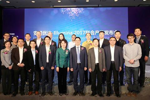 安诺优达推出基因测序仪NextSeq 550AR  2016年营收达4亿元
