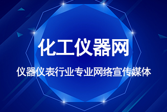 第十四届中国广州国际环保产业博览�?/></a><span><a href=