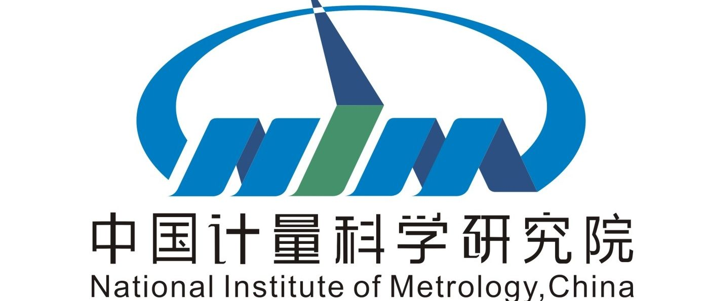 中國計量科學研究院