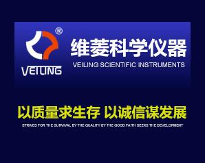 上海維菱科學儀器有限公司