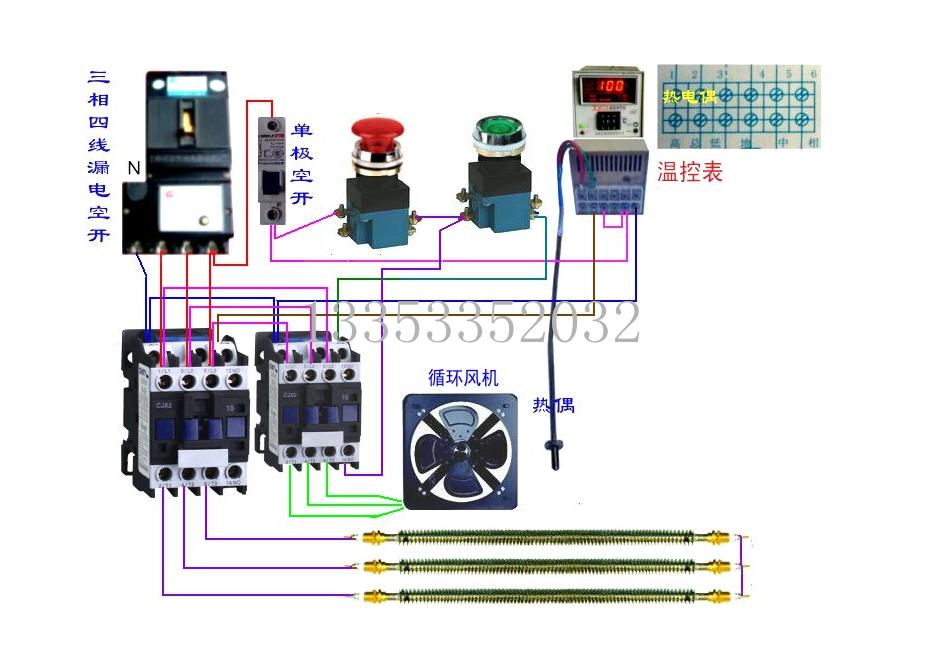 按动作时间的长短继电器可以分为瞬时动作型和延时动作型两大类.