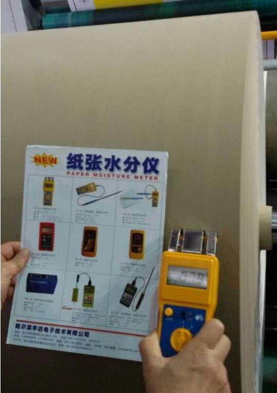 纸张水分测定仪,fd-g1