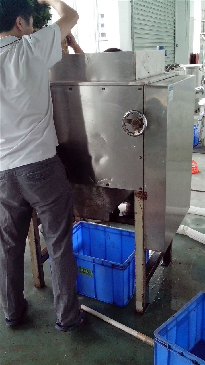 cmsd20000-抹茶研磨分散机