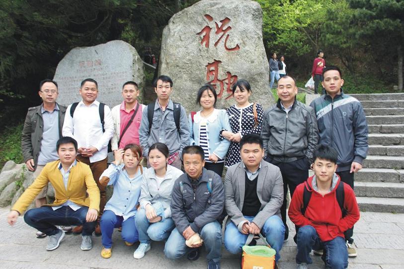 微克儀器年中旅游-南岳衡山之旅(圖4)