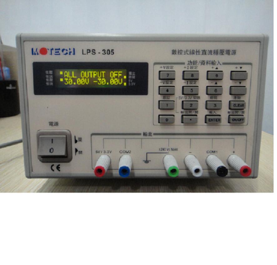 台湾茂迪LPS305稳压电源 直流電源供應器LPS-305可程式直流电源 真正定电压源及定电流源性能 12位元D/A转换器的解析度(10mV/1mA) 2 X 16点矩阵背光液晶显示器 可同时显示两组电源的电流、电压与输出状态 面板校正功能 智慧型冷却系统