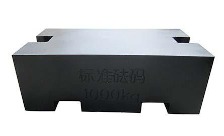 500kg铸铁法码