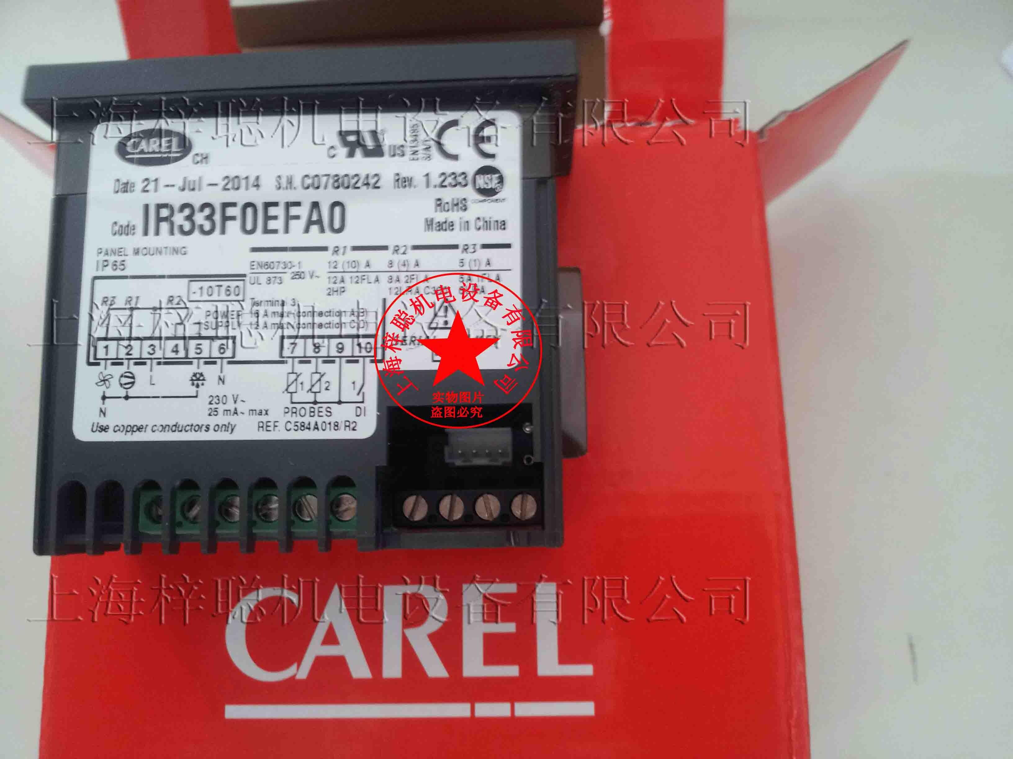 卡乐CAREL特点:   认证;   2.内置变压器,工作电压220v,简化电路设计,节省安装时间;   3.组预先设置好的参数可针对不同应用快速设置;   4.大功率继电器:最大可直接驱动2hp压缩机;   5.三位高亮度带小数点显示字符比普通大27%;   6.人性化图标,显示不同运转状态及报警显示;   7.